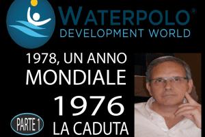 waterpolo-history-massimo-fondelli-1978